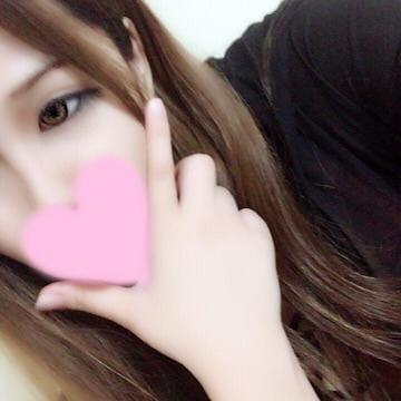「おれい」07/29(07/29) 22:36 | 有村ゆりなの写メ・風俗動画