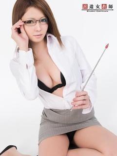 「出勤しました♪」07/30(07/30) 18:18   萌絵先生の写メ・風俗動画