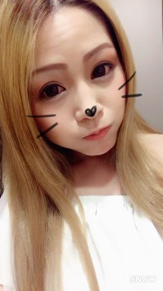 「こんにちは!」07/31(07/31) 11:31 | AIKIの写メ・風俗動画
