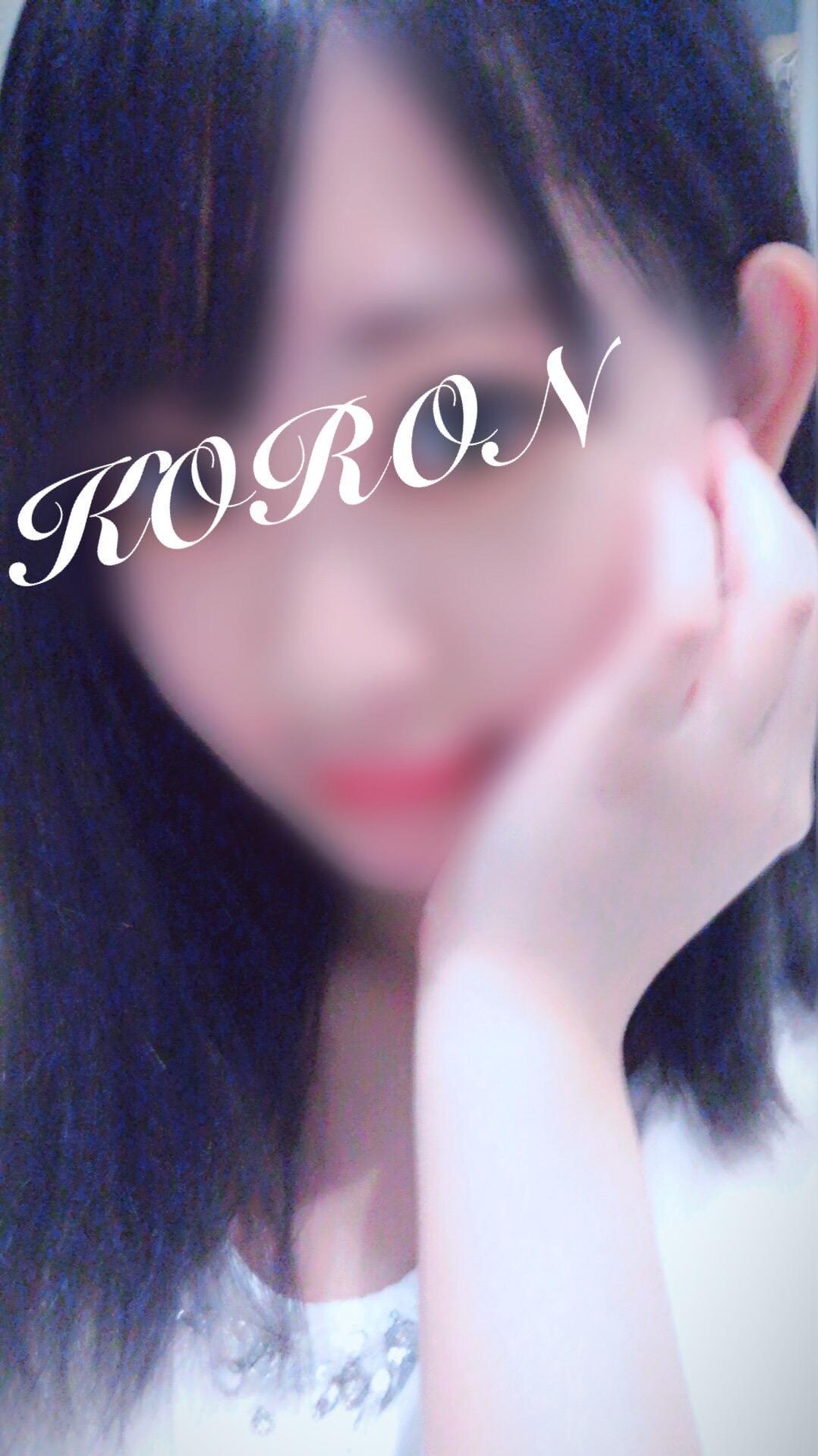 「*KORON*」07/31(07/31) 13:22 | ころんの写メ・風俗動画