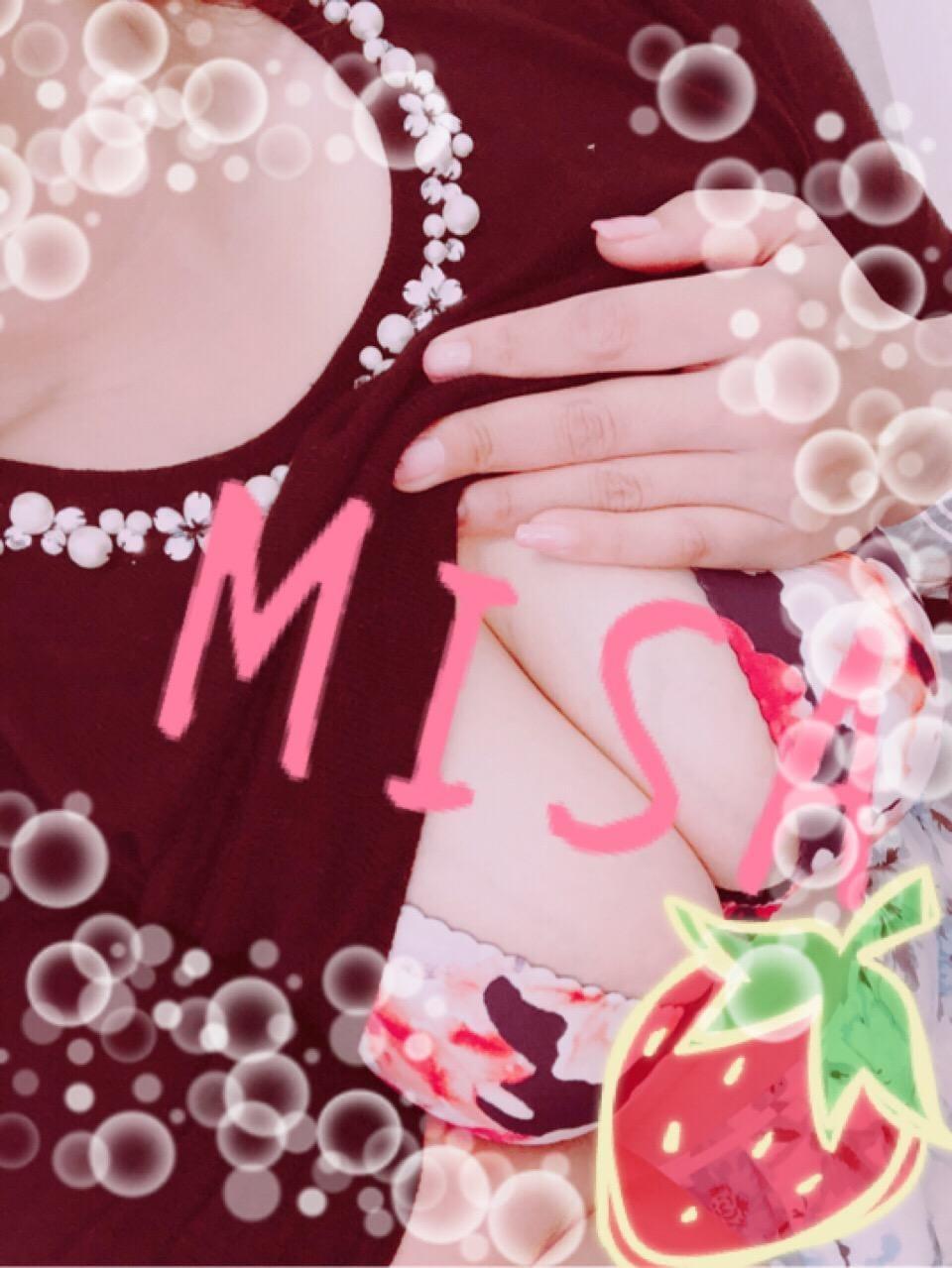 「こんにちは♡」08/01(08/01) 10:11 | みさの写メ・風俗動画