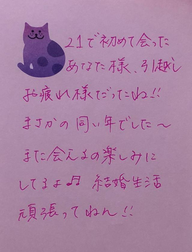 「6月17日 お礼?ヽ(??」08/02(08/02) 13:52   さなの写メ・風俗動画