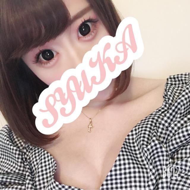「最終日!」08/02(08/02) 16:02   しゅうかの写メ・風俗動画