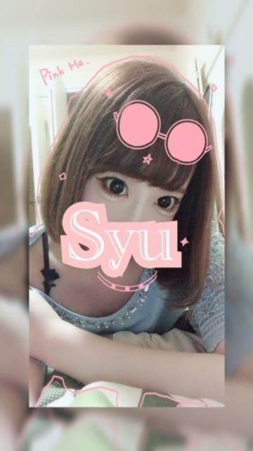 「ありがとうの気持ち」08/02(08/02) 20:00   しゅうかの写メ・風俗動画