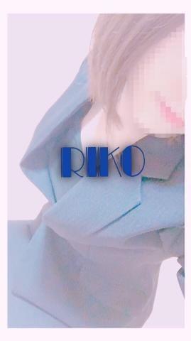 「こんにちわ」08/03(08/03) 16:12 | りこの写メ・風俗動画