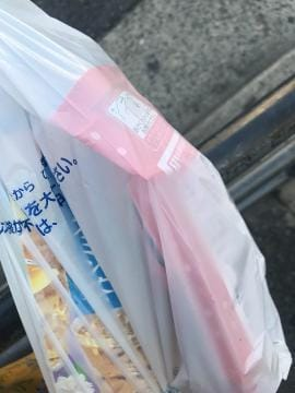 「お礼」08/03(08/03) 17:01   椿/つばきの写メ・風俗動画