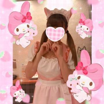 「ゆなのブログ ♡」08/03(08/03) 18:35   ゆなの写メ・風俗動画