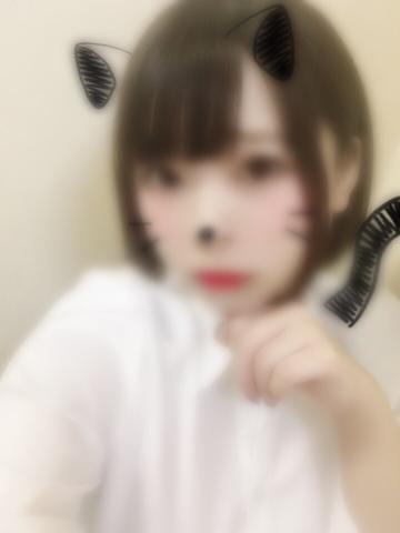 「出勤?」08/03(08/03) 20:10 | ゆらの写メ・風俗動画