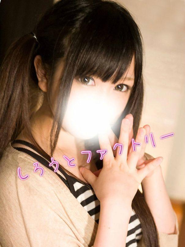 「出勤したよー」08/03(08/03) 23:00 | シイナの写メ・風俗動画