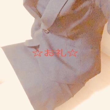 「お礼」08/04(08/04) 03:01 | りこの写メ・風俗動画