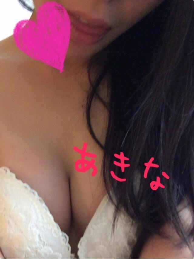 「あきなだよー(⋈◍>◡<◍)。✧♡」08/04(08/04) 20:46 | 吉川 あきなの写メ・風俗動画