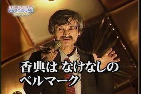 「土曜  アンジェのお客様へ」08/05(08/05) 02:46   晴紀(はるき)の写メ・風俗動画