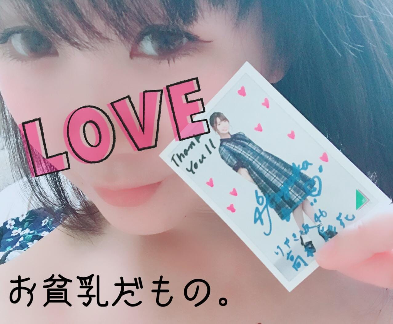 「\(^o^)/おまめさん」08/05(08/05) 14:42   Mame(まめ)の写メ・風俗動画