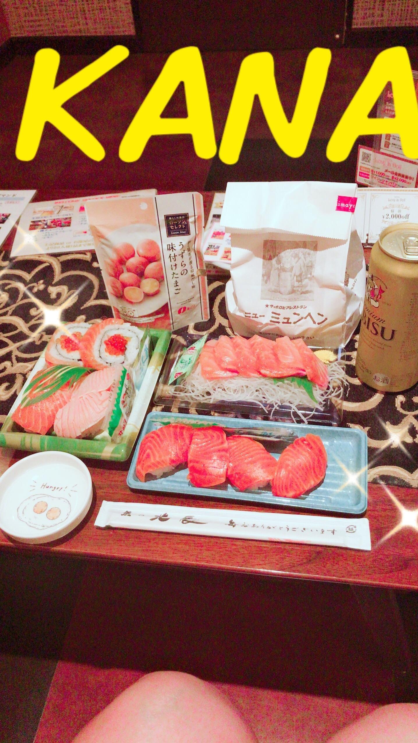 「出勤&お礼」08/05(08/05) 15:14 | かなの写メ・風俗動画