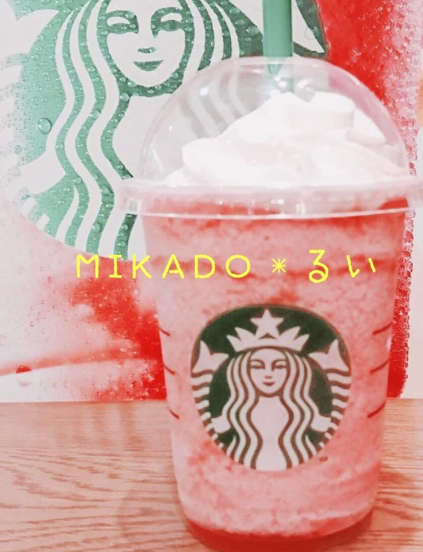 「❇︎MIKADO❇︎一休み」08/05(08/05) 20:55 | るいの写メ・風俗動画