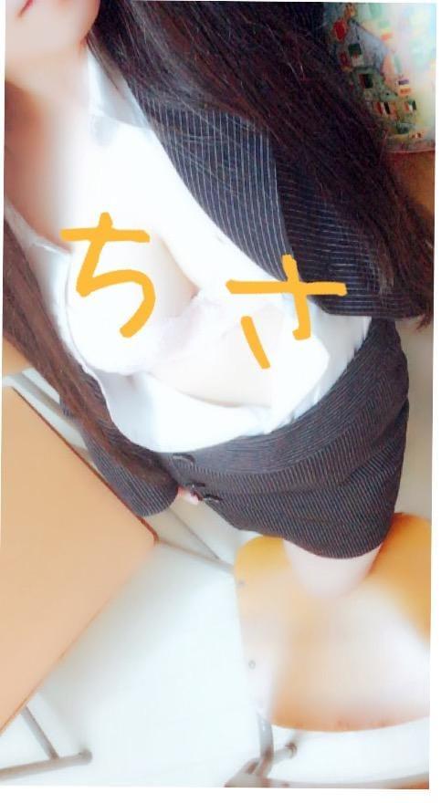 「出勤してるよん」08/06(08/06) 01:23   堀江 ちさの写メ・風俗動画
