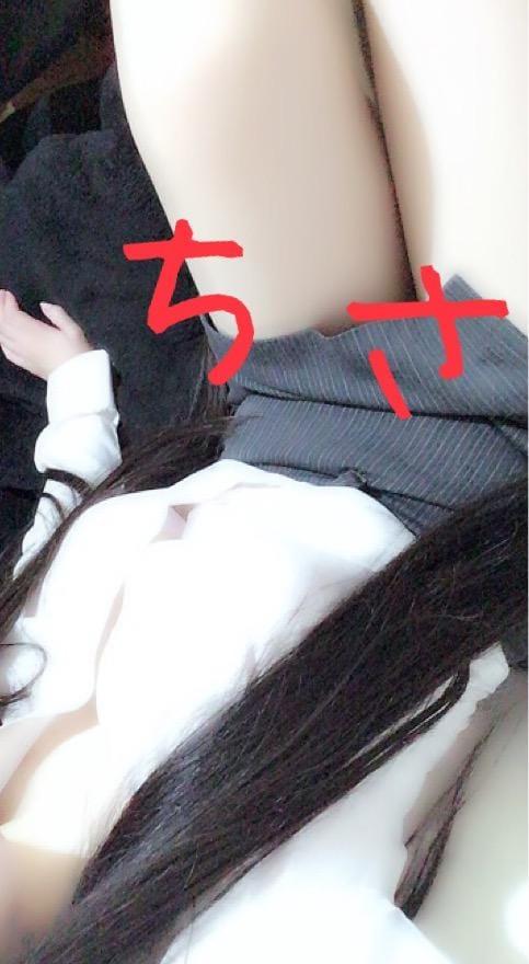 「さいきん」08/06(08/06) 02:35   堀江 ちさの写メ・風俗動画