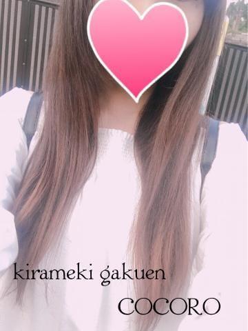 「おはよう?」08/07(08/07) 10:22 | ☆こころ☆の写メ・風俗動画