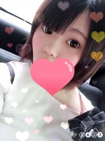 「♡向かってるよ♡」08/07(08/07) 14:17 | めいさ☆☆☆の写メ・風俗動画
