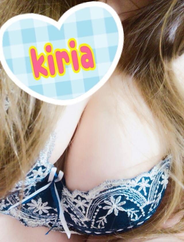 「キリアのブログ」08/07(08/07) 19:09 | キリアの写メ・風俗動画