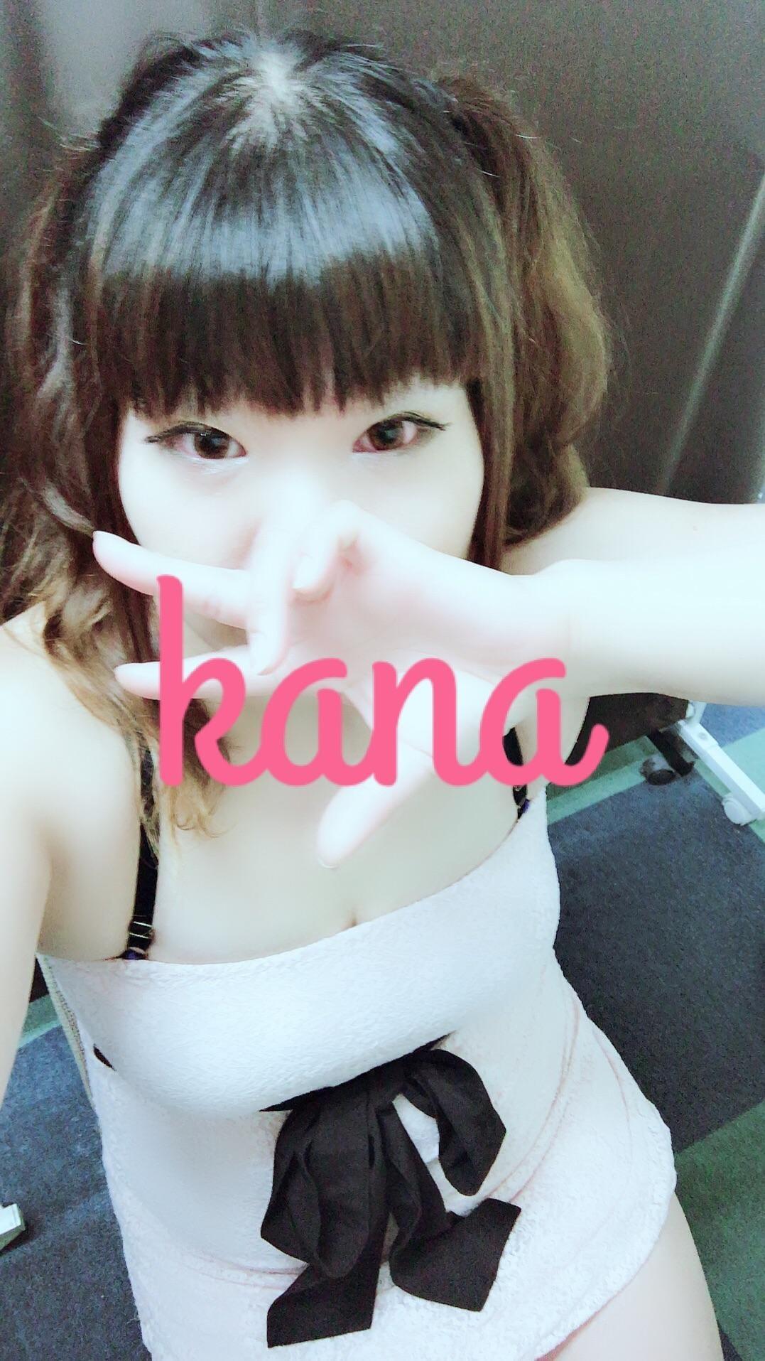 「出勤&お礼」08/07(08/07) 20:16 | かなの写メ・風俗動画