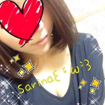 「出勤しました♡」08/07(08/07) 22:11 | さりなの写メ・風俗動画