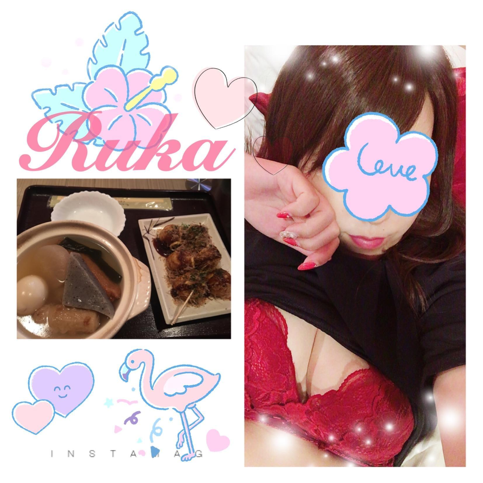 「お礼♡」08/07(08/07) 23:53 | るかの写メ・風俗動画