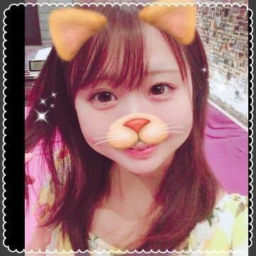 「こんばんは^ ^☆」08/08(08/08) 00:09 | 石田 ゆりなの写メ・風俗動画