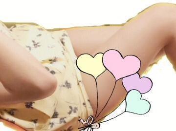 「おしらせ.*・゚ .゚・*.」08/08(08/08) 16:34 | あすか★超清純派S級大学生の写メ・風俗動画