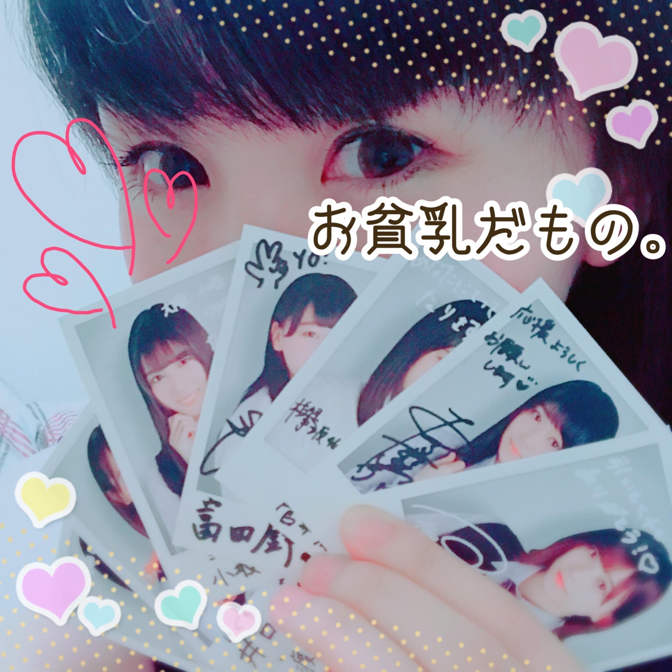 「坂道シリーズババンッ!おまめさん」08/09(08/09) 14:36   Mame(まめ)の写メ・風俗動画
