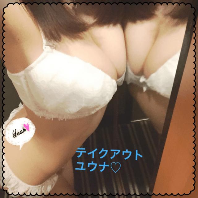 「うーなさん☆」08/09(08/09) 20:04 | ユウナの写メ・風俗動画