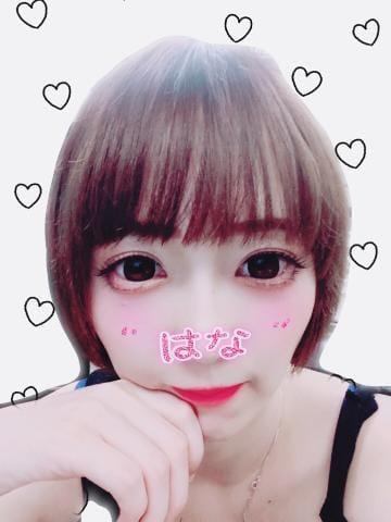 「あざす。」08/09(08/09) 20:18 | 藤沢エレナの写メ・風俗動画
