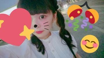 「いっくよううう!」08/09(08/09) 22:06   てぃあら☆長野一神可愛い18歳☆の写メ・風俗動画