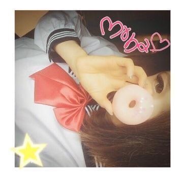 「?ありがとうございました?」08/09(08/09) 22:25   矢島 モナの写メ・風俗動画