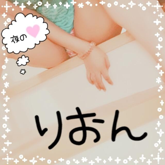 「夜の」08/10(08/10) 00:58 | リオンの写メ・風俗動画
