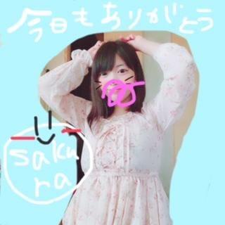 「終了〜(*´ω`*)」08/10(08/10) 02:03   さくら★極カワ即いちゃF乳天使の写メ・風俗動画