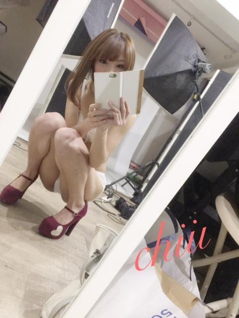 「本日出勤」08/10(08/10) 08:38   智依(ちい)の写メ・風俗動画