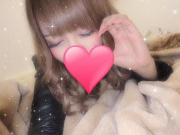 「かりな♡」08/10(08/10) 15:03   かりなの写メ・風俗動画
