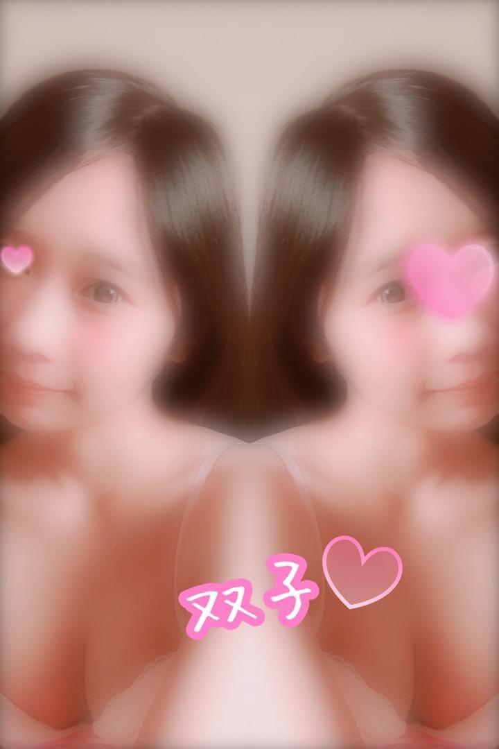 「双子ちゃん」08/10(08/10) 16:20 | リオンの写メ・風俗動画
