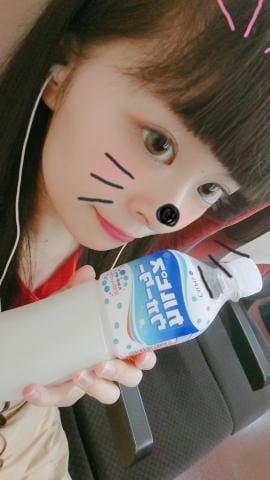 「向かってます!」08/10(08/10) 16:34   てぃあら☆長野一神可愛い18歳☆の写メ・風俗動画