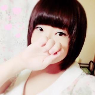「朝ごはん」08/10(08/10) 17:47 | いちかちゃんの写メ・風俗動画