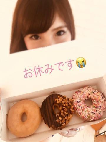 「のえる♡おやすみ」08/10(08/10) 19:15 | ノエルの写メ・風俗動画