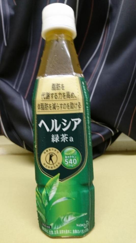 「にが!!」08/10(08/10) 19:32 | あやのの写メ・風俗動画