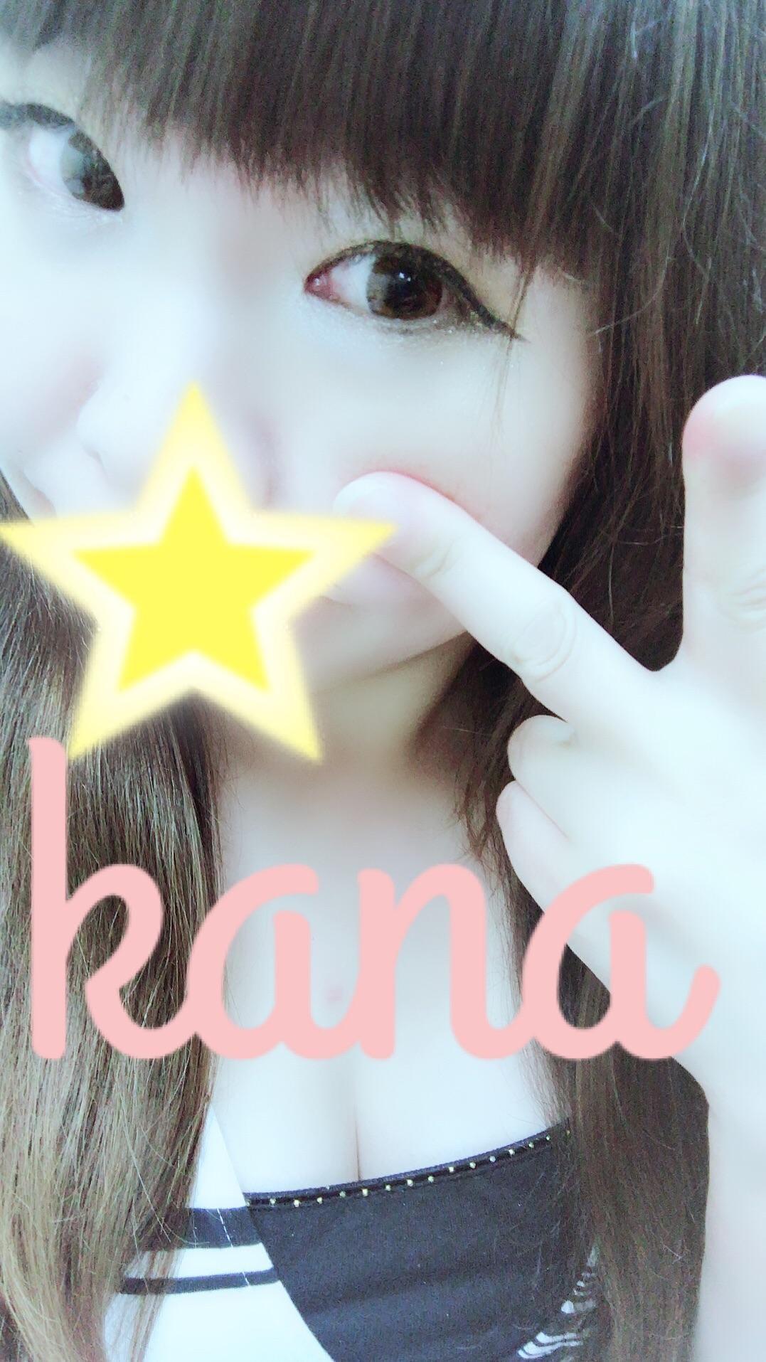 「出勤&お礼」08/10(08/10) 19:42 | かなの写メ・風俗動画