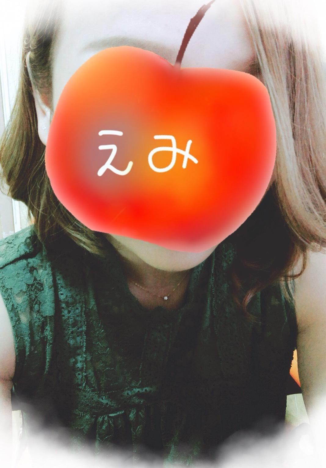 「えみ」08/10(08/10) 19:44   えみの写メ・風俗動画