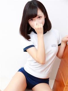 「こーんば ん わ*ちはる」08/10(08/10) 22:30 | ちはるの写メ・風俗動画