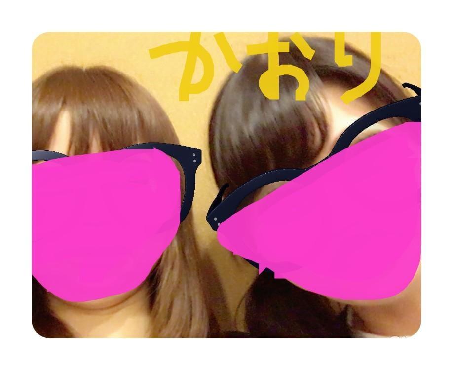 「☆★マミちゃんと★☆」08/10(08/10) 22:55 | かおりの写メ・風俗動画