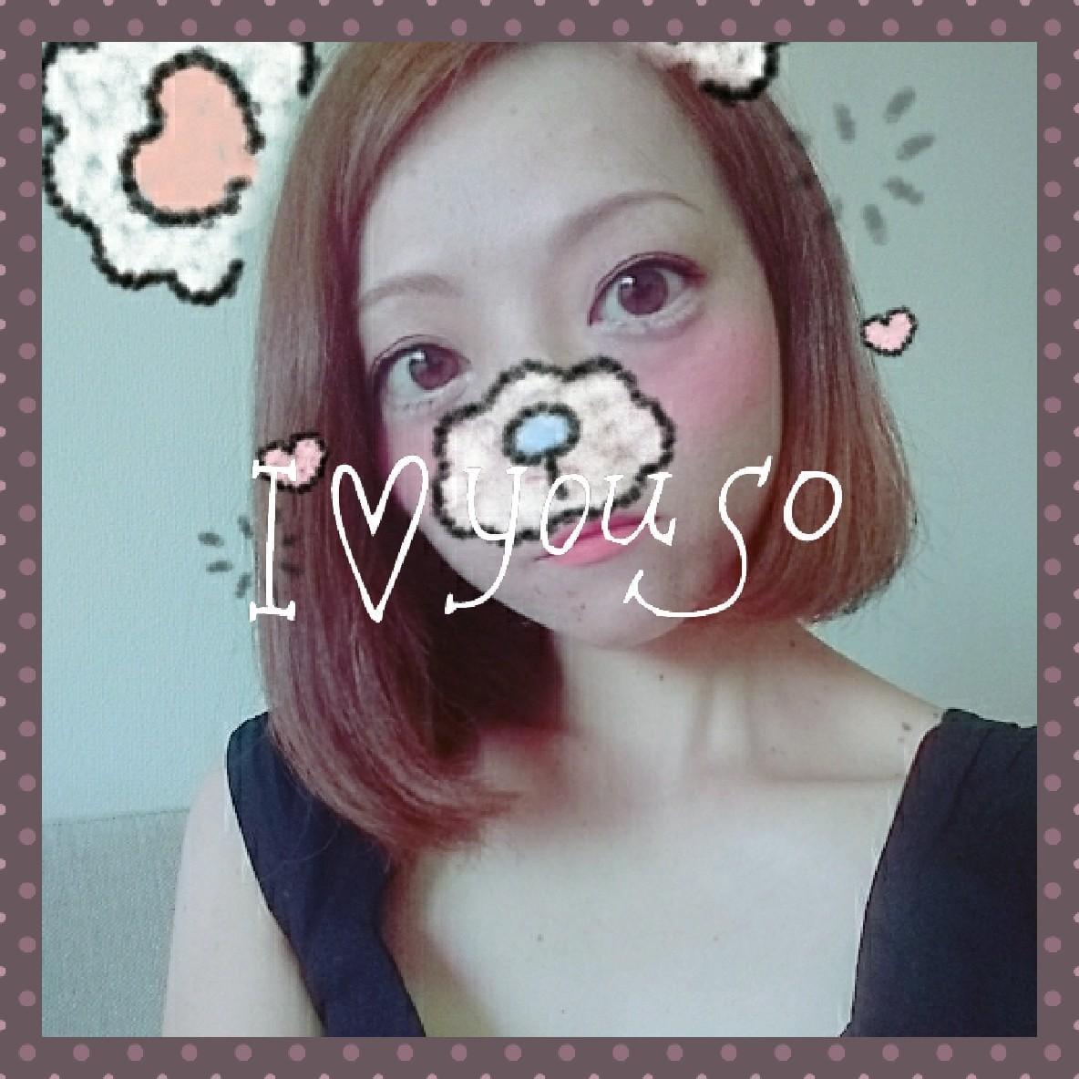 「お礼です☆」08/11(08/11) 01:58 | しいなの写メ・風俗動画