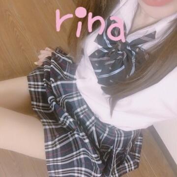 「ありがとう♡」08/11(08/11) 02:17 | 城田りなの写メ・風俗動画