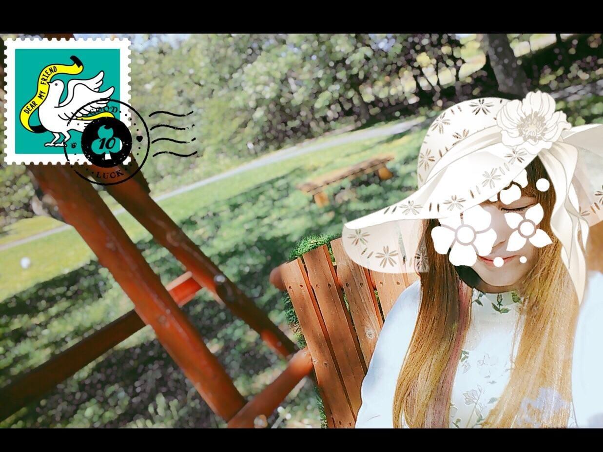 「久々!」08/11(08/11) 03:09 | ゆいかの写メ・風俗動画